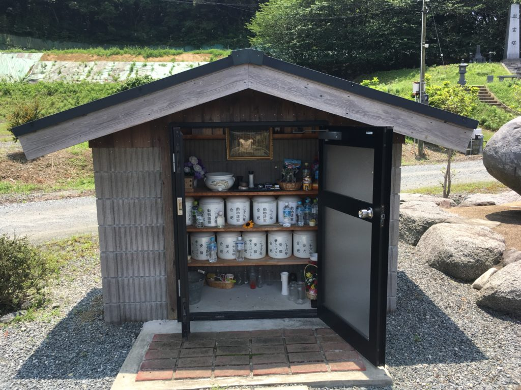 火葬後のペットが眠る糸島霊園の合祀塚